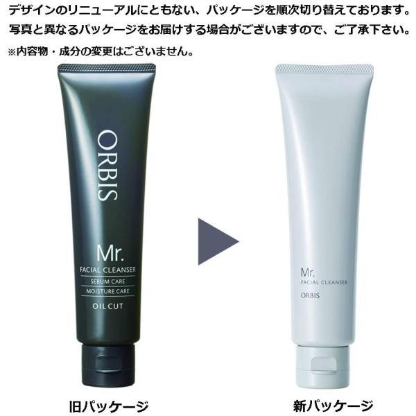 セット買いオルビス(ORBIS) ミスターシリーズ2ステップセット(洗顔料、オールインワンジェル) 泡立てネット付 & ORBIS(オルビス|once20200619|06