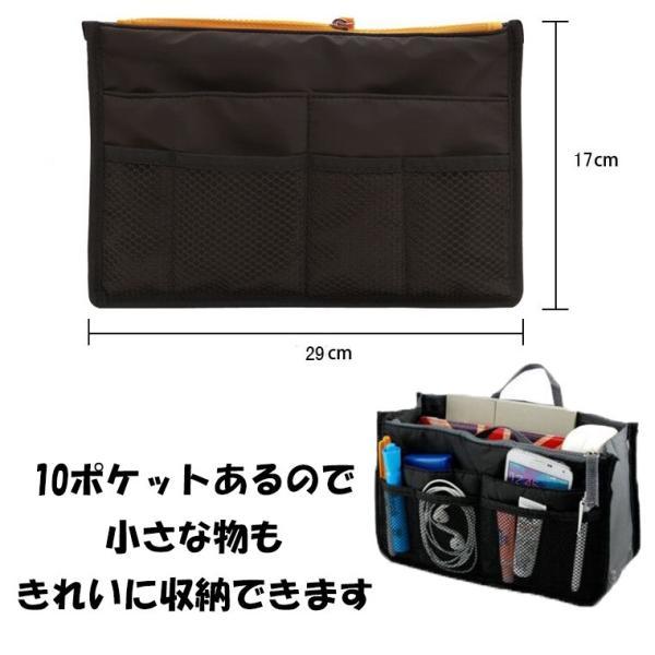 バックインバック  トラベルポーチ インナーバッグ 収納バッグ レディース メンズ  bag in bag 収納 整理整頓 旅行 お一人様一個限り 送料無料 DM便|oncom-l|03