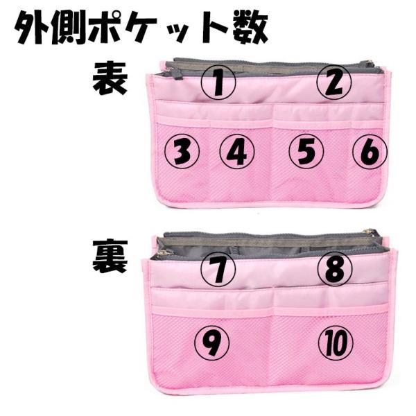 バックインバック  トラベルポーチ インナーバッグ 収納バッグ レディース メンズ  bag in bag 収納 整理整頓 旅行 お一人様一個限り 送料無料 DM便|oncom-l|04