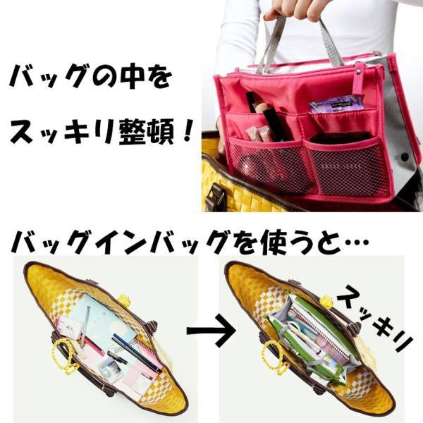 バックインバック  トラベルポーチ インナーバッグ 収納バッグ レディース メンズ  bag in bag 収納 整理整頓 旅行 お一人様一個限り 送料無料 DM便|oncom-l|05