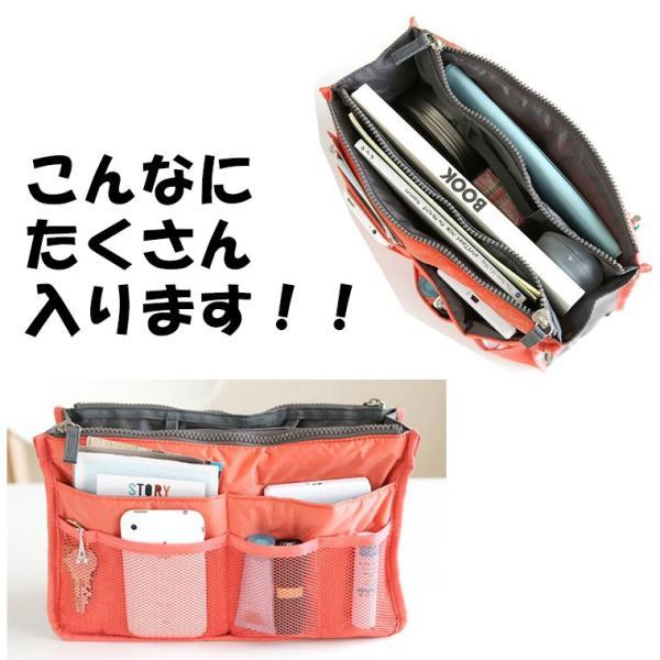 バックインバック  トラベルポーチ インナーバッグ 収納バッグ レディース メンズ  bag in bag 収納 整理整頓 旅行 お一人様一個限り 送料無料 DM便|oncom-l|06