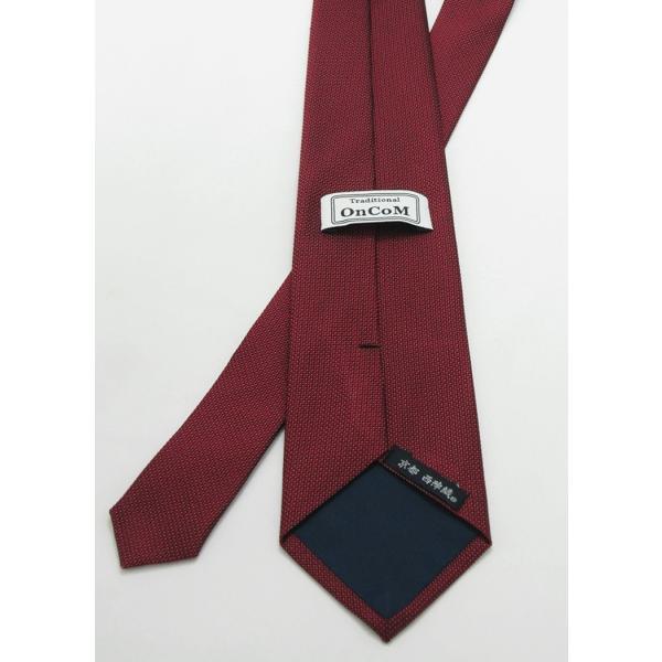 ネクタイ ビジネス ソリッド 赤 ワインレッド マイクロドッド シルク 西陣織 ネコポス|oncomshop|03