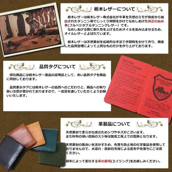 財布 メンズ 二つ折り 小銭入れ 日本製 栃木レザー ギフト セット ヤマト宅配|oncomshop|02