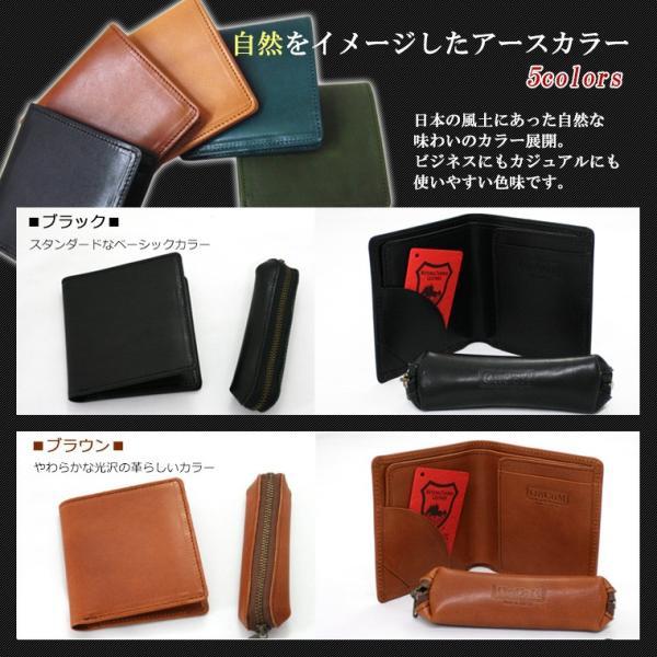 財布 メンズ 二つ折り 小銭入れ 日本製 栃木レザー ギフト セット ヤマト宅配|oncomshop|03