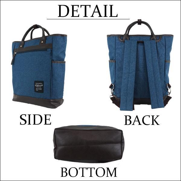 送料無料 ビジネスリュック メンズ スクエアリュックサック ビジネスバッグ 大容量通勤 ショルダーバッグ 斜めがけバッグ トートバッグ a4 帆布 高校生 通学