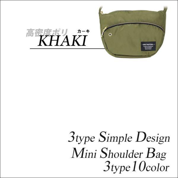 ショルダーバッグ ショルダーバック メンズ メッセンジャーバッグ メンズ 合皮 ブランド 小さめ ミニバッグ 軽量 大容量 スウェット レザー 帆布 サコッシュ|one-styles|18