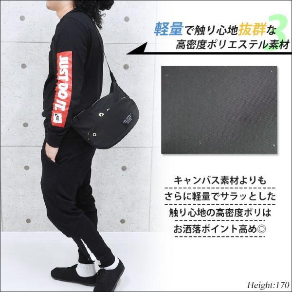 ショルダーバッグ ショルダーバック メンズ メッセンジャーバッグ メンズ 合皮 ブランド 小さめ ミニバッグ 軽量 大容量 スウェット レザー 帆布 サコッシュ|one-styles|06
