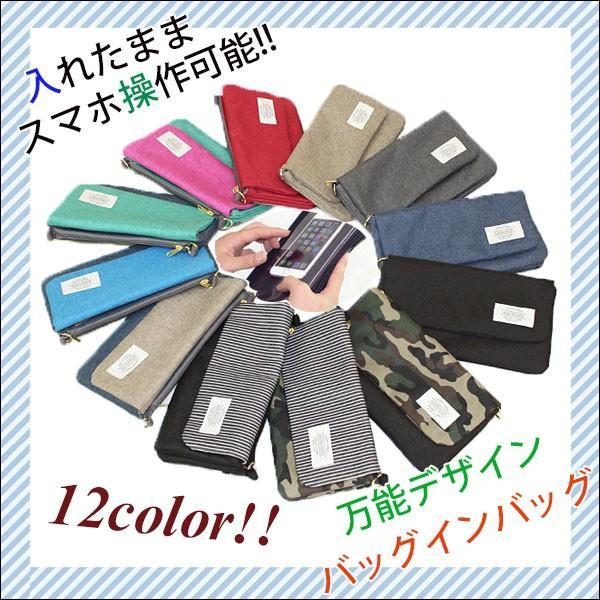 バッグインバッグメンズバックインバック小物収納ポケット多い旅行アイコスIQOS布製軽量軽い財布便利グッズ旅行大容量小さめ薄型薄い