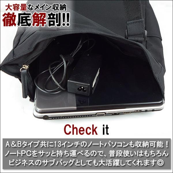 トートバッグ トートバック メンズ 大きめ タテ型 ファスナー付き ビジネスノートPC a4 b4 多収納 シンプル無地 仕事用 通勤通学 メンズおしゃれ 安い|one-styles|11