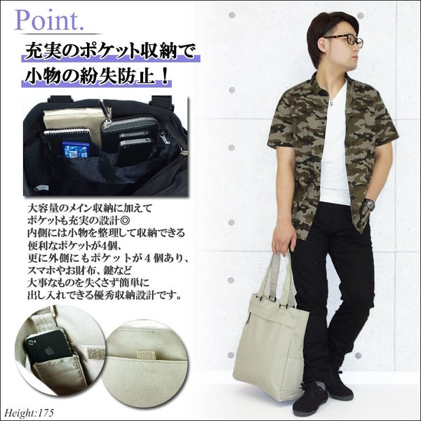 トートバッグ トートバック メンズ 大きめ タテ型 ファスナー付き ビジネスノートPC a4 b4 多収納 シンプル無地 仕事用 通勤通学 メンズおしゃれ 安い|one-styles|06
