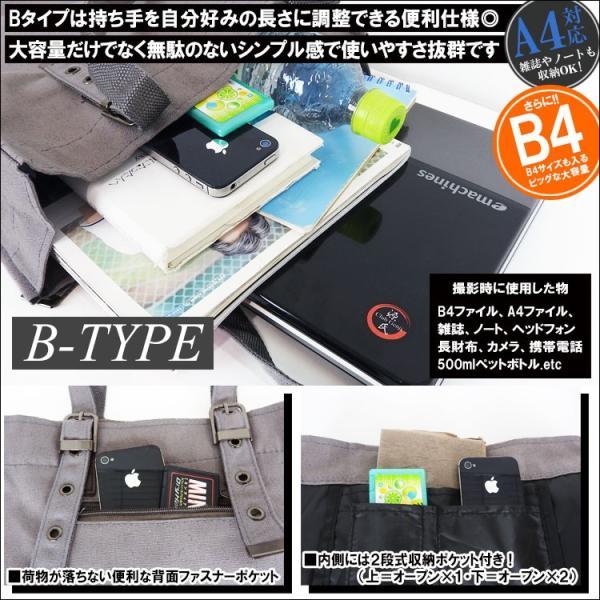 トートバッグ トートバック メンズ 大きめ タテ型 ファスナー付き ビジネスノートPC a4 b4 多収納 シンプル無地 仕事用 通勤通学 メンズおしゃれ 安い|one-styles|10