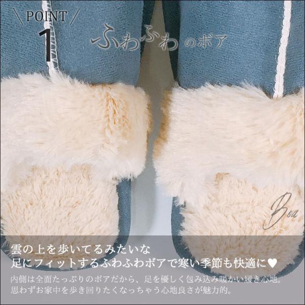 スリッパ 可愛い ルームシューズ あったか 暖かい もこもこ ボア 定番 ファー かわいい ムートン 北欧 テイスト オフィス ボアスリッパ 25.0cm|one-styles|02