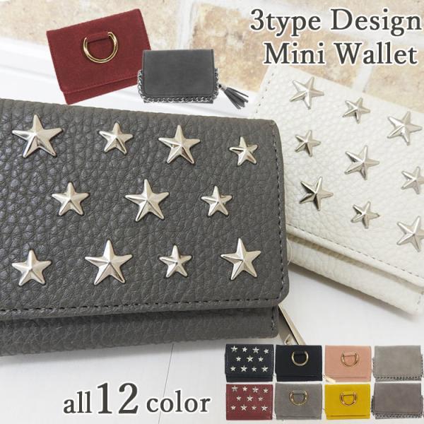 bc30f19c8f05 ミニ財布 レディース 三つ折り 極小 使いやすい 財布 革 合皮 コンパクト ラウンドファスナー 小銭 ...