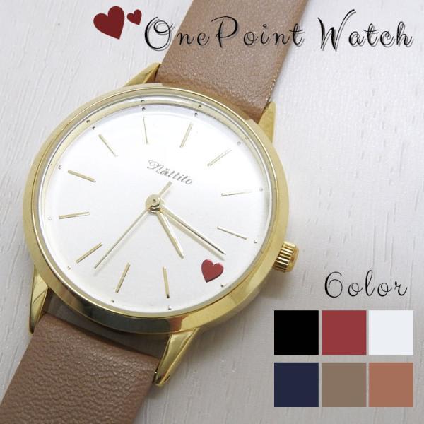 腕時計レディースシンプル革ベルトおしゃれ可愛いハートアナログバーインデックス女性時計ウォッチレザー女子日本製クォーツ安い母の日2