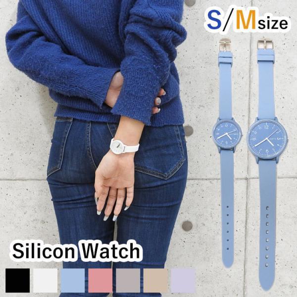 腕時計レディースおしゃれシリコンベルトラバーシンプルシリコンウォッチメンズブランド時計大きい小さいペアウォッチ軽量女性男性プレゼ