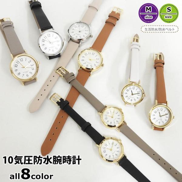 腕時計レディース防水革ベルトシンプルウォッチおしゃれ10気圧防水アナログ時計かわいい女性クォーツ日本製文字盤見やすい誕生日プレゼ