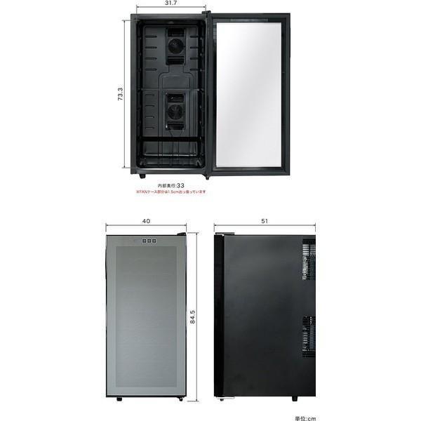 ワインセラー 家庭用 ワインクーラー 家庭用ワインセラー 小型 冷蔵庫 32本収納 78L 送料無料|onedollar8|02
