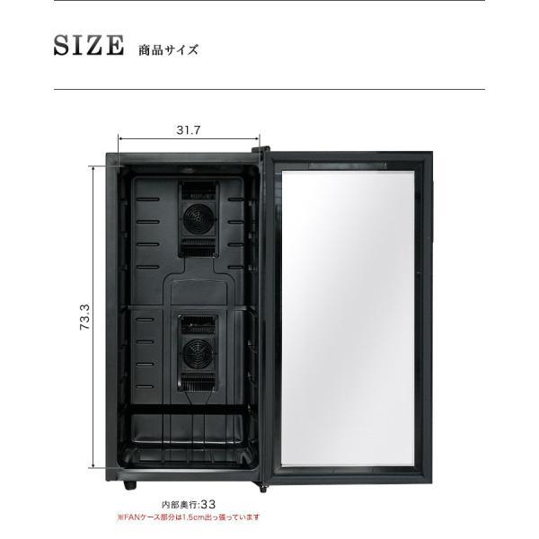 ワインセラー 家庭用 ワインクーラー 家庭用ワインセラー 小型 冷蔵庫 32本収納 78L 送料無料|onedollar8|05