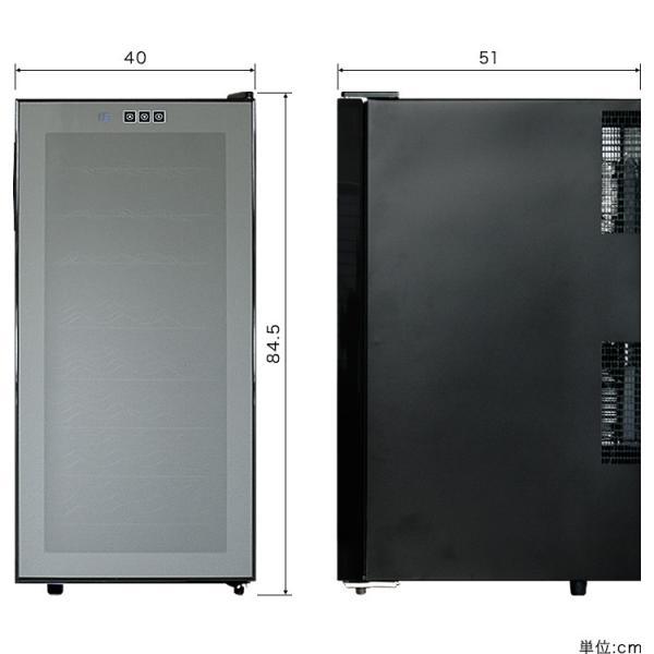 ワインセラー 家庭用 ワインクーラー 家庭用ワインセラー 小型 冷蔵庫 32本収納 78L 送料無料|onedollar8|06