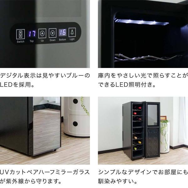 ワインセラー 家庭用 ワインクーラー 冷蔵庫 ワイン収納 スリムタイプ 18本収納 送料無料|onedollar8|06