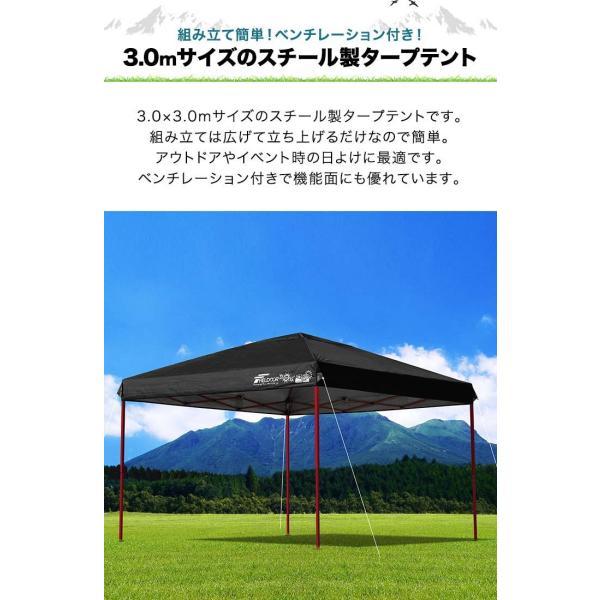 テント タープテント ワンタッチテント タープ スクエア イベント用  日よけ サンシェード 3×3m キャンプ アウトドア用 おしゃれ FIELDOOR 送料無料|onedollar8|05