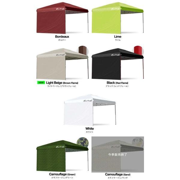 タープ テント タープテント用 サイドシート ウォールタイプ 横幕 3m 300 日よけ シェード オプション 仕切り 3.0m FIELDOOR 送料無料|onedollar8|03