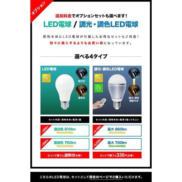 照明 ライト 天井照明 ペンダントライト LED ランプ 北欧風 モダン 43cm シェードランプ 間接照明 送料無料|onedollar8|02