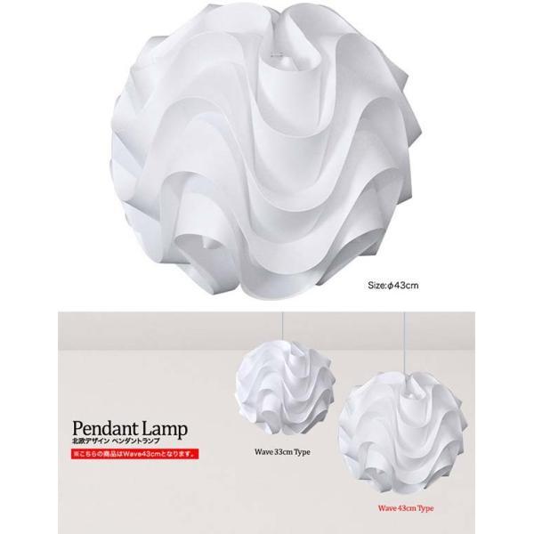 照明 ライト 天井照明 ペンダントライト LED ランプ 北欧風 モダン 43cm シェードランプ 間接照明 送料無料|onedollar8|03