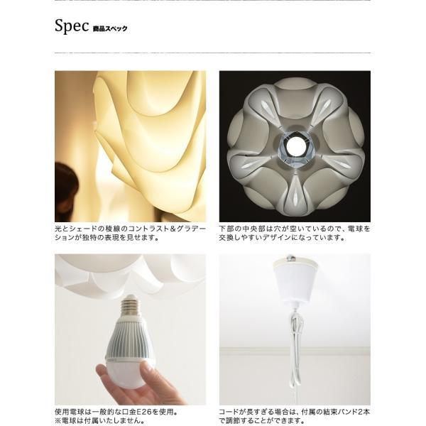 照明 ライト 天井照明 ペンダントライト LED ランプ 北欧風 モダン 43cm シェードランプ 間接照明 送料無料|onedollar8|06