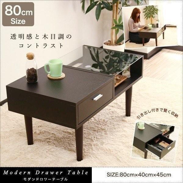 テーブル センターテーブル ガラステーブル リビングテーブル ローテーブル 収納 コレクション 引き出し付き 北欧 ミッドセンチュリー カフェ|onedollar8