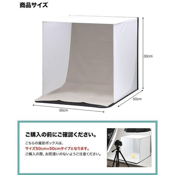 撮影ボックス 撮影ブース 撮影キット ミニスタジオ 折りたたみ 50×50cm