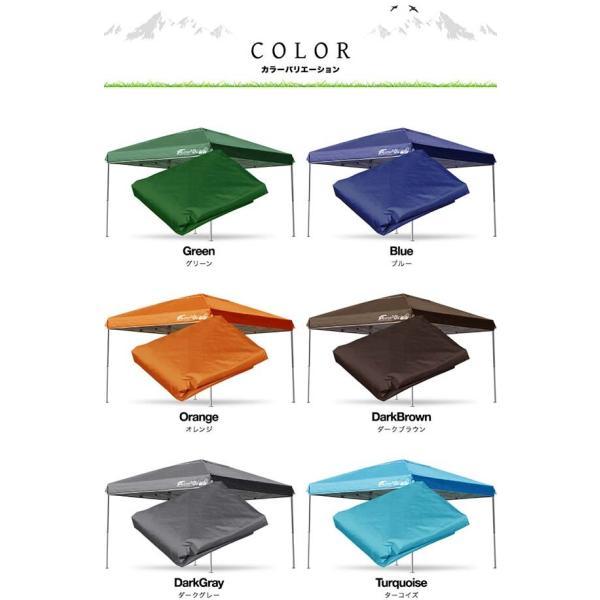 テント タープテント ワンタッチテント サンシェード 3.0×3.0m ワンタッチタープテント専用トップカバー 軽量アルミ/スチールモデル共通 FIELDOOR onedollar8 02