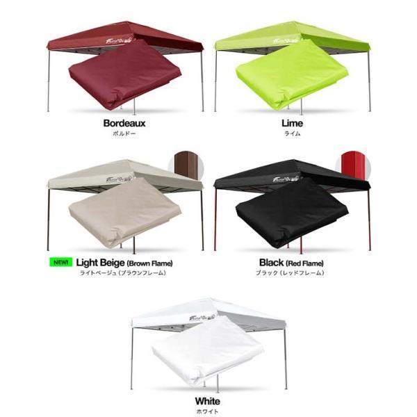 テント タープテント ワンタッチテント サンシェード 3.0×3.0m ワンタッチタープテント専用トップカバー 軽量アルミ/スチールモデル共通 FIELDOOR onedollar8 03