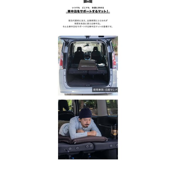 車中泊マット 車中泊グッズ エアーマット エアーベッド ベッド 10cm厚 アウトドア キャンプ 自動膨張式 Sサイズ 2個 FIELDOOR 送料無料|onedollar8|05
