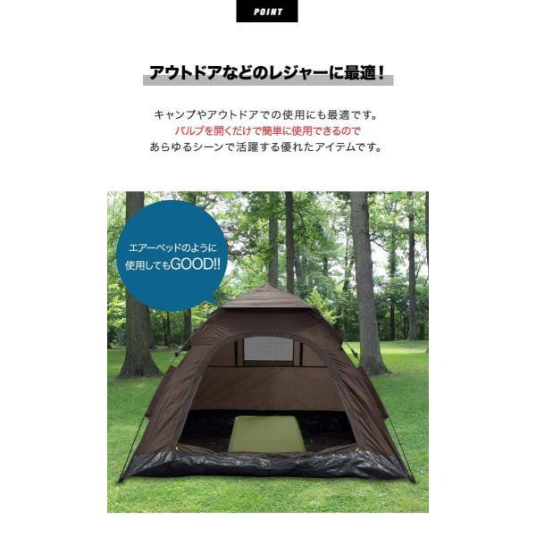 車中泊マット 車中泊グッズ エアーマット エアーベッド ベッド 10cm厚 アウトドア キャンプ 自動膨張式 Sサイズ 2個 FIELDOOR 送料無料|onedollar8|06