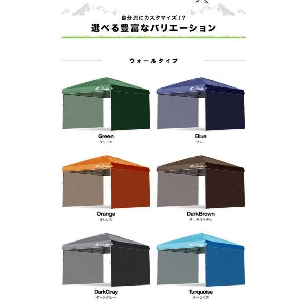 テント タープ タープテント サイドシート 横幕 2枚組 3.0m 300 タープテント専用サイドシート 2枚 2面 3.0m FIELDOOR 送料無料|onedollar8|02