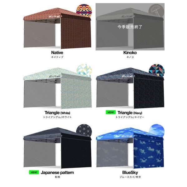 タープテント3m用サイドシート 横幕  ウォールタイプ テント ワンタッチ タープ FIELDOOR 2枚セット 送料無料|onedollar8|04