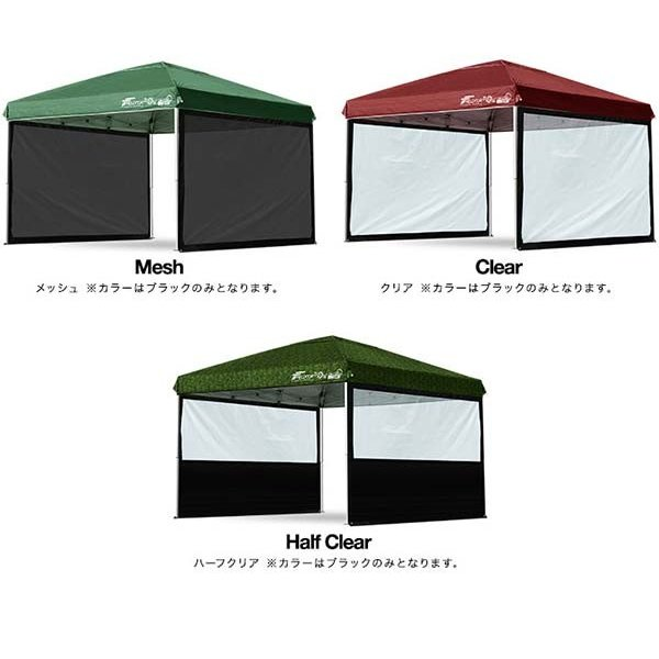 タープテント3m用サイドシート 横幕  ウォールタイプ テント ワンタッチ タープ FIELDOOR 2枚セット 送料無料|onedollar8|05