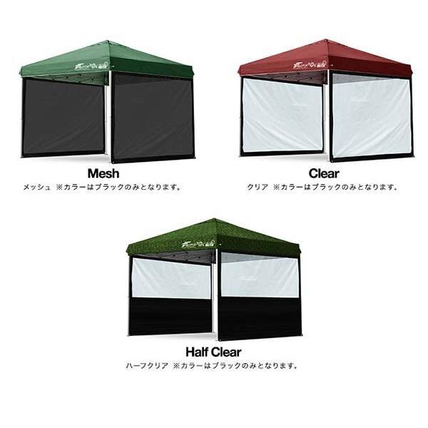 タープテント2.5m用サイドシート(横幕) ウォールタイプ テント ワンタッチ タープ FIELDOOR 2枚セット 送料無料|onedollar8|05