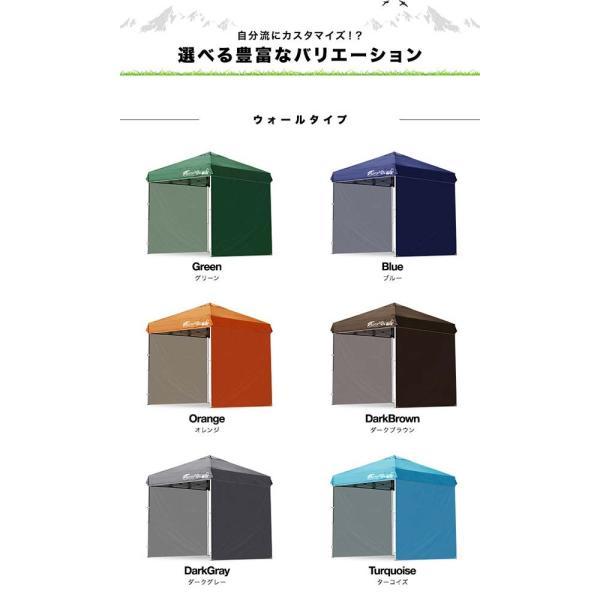 タープテント2m用サイドシート 横幕  テント ワンタッチ タープ FIELDOOR 2枚セット 送料無料|onedollar8|02