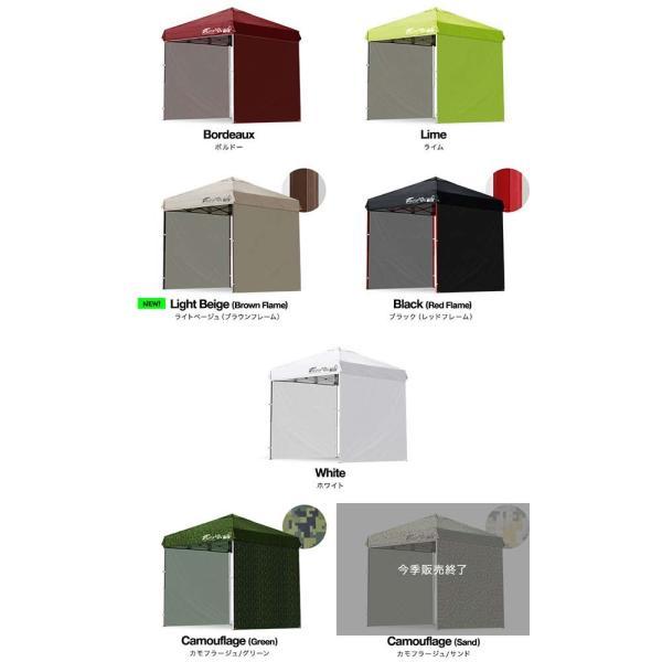 タープテント2m用サイドシート 横幕  テント ワンタッチ タープ FIELDOOR 2枚セット 送料無料|onedollar8|03