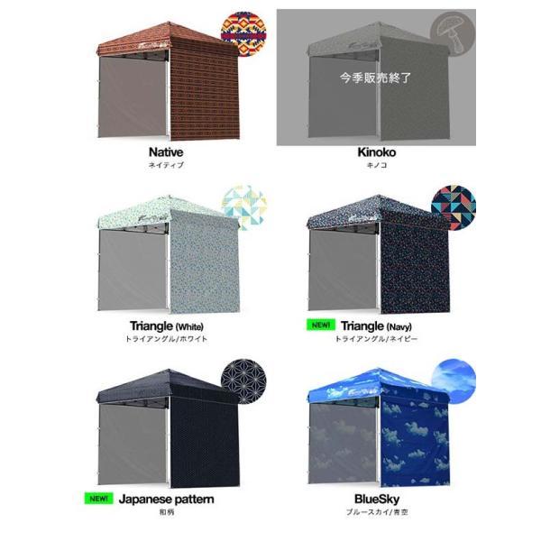 タープテント2m用サイドシート 横幕  テント ワンタッチ タープ FIELDOOR 2枚セット 送料無料|onedollar8|04
