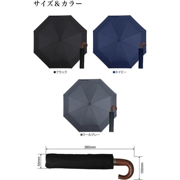 傘 かさ カサ メンズ 折畳み傘 大きい 直径120cm 折りたたみ傘 大判 紳士 晴雨兼用 ワンタッチ 雨傘 日傘 男性用 送料無料|onedollar8|02