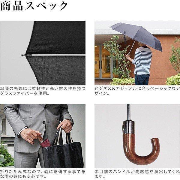 傘 かさ カサ メンズ 折畳み傘 大きい 直径120cm 折りたたみ傘 大判 紳士 晴雨兼用 ワンタッチ 雨傘 日傘 男性用 送料無料|onedollar8|04