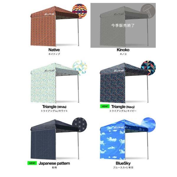 タープ テント タープテント用 サイドシート ウォールタイプ 横幕 2m 200 日よけ シェード オプション 2.0m ウォールスクリーン FIELDOOR 送料無料|onedollar8|04
