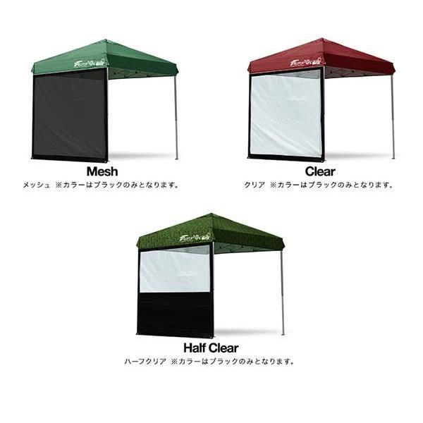 タープ テント タープテント用 サイドシート ウォールタイプ 横幕 2m 200 日よけ シェード オプション 2.0m ウォールスクリーン FIELDOOR 送料無料|onedollar8|05