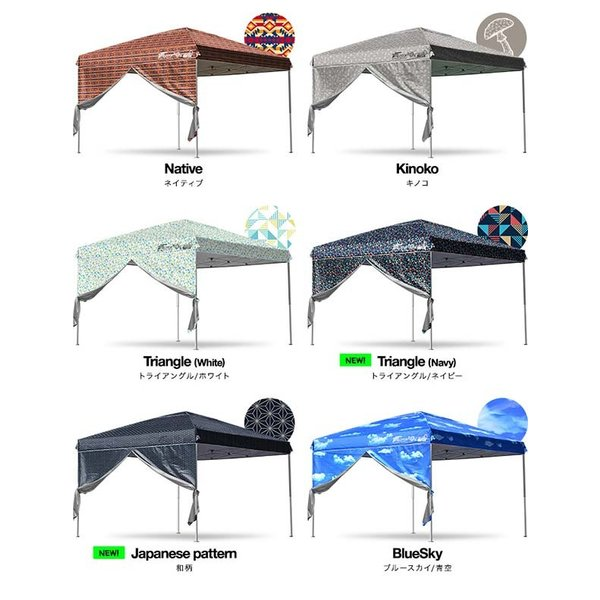 タープ テント タープテント用 サイドシート エントランスタイプ 横幕 3m 300 日よけ ジップタイプ オプション 3.0m FIELDOOR 送料無料|onedollar8|04