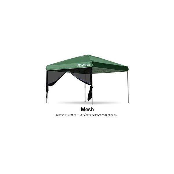 タープ テント タープテント用 サイドシート エントランスタイプ 横幕 3m 300 日よけ ジップタイプ オプション 3.0m FIELDOOR 送料無料|onedollar8|05