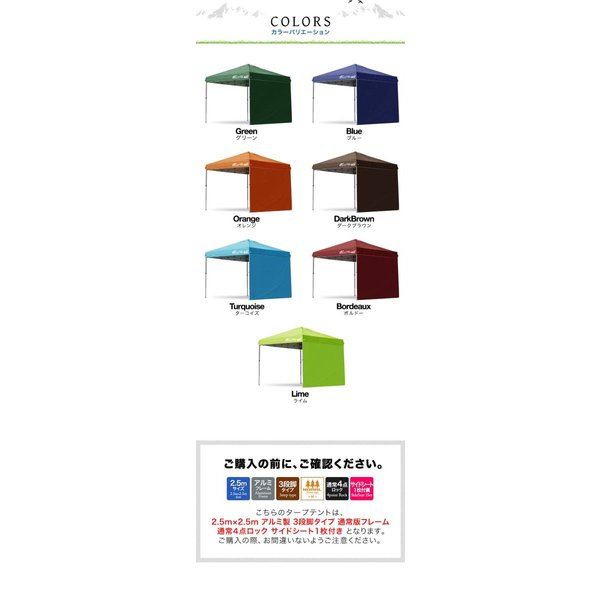 テント タープ タープテント 2.5m 250 ワンタッチ ワンタッチテント ワンタッチタープ 軽量 アルミ 日よけ イベント アウトドア UV シート1枚 FIELDOOR 送料無料 onedollar8 03