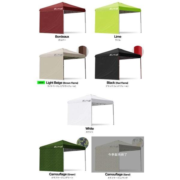 タープ テント タープテント用 サイドシート ウォールタイプ 横幕 2.5m 250 日よけ シェード オプション タープテント専用サイドシート FIELDOOR 送料無料|onedollar8|03